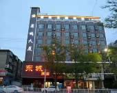 白銀東城酒店
