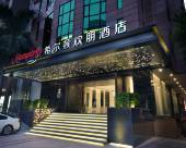 廣州天河體育中心希爾頓歡朋酒店
