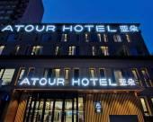 北京朝陽門亞朵酒店