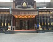 上海頤尚温泉公寓