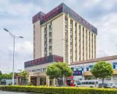 上海繼磊國際酒店