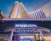 桔子水晶上海虹橋古北路酒店