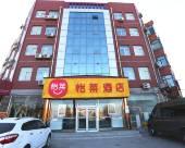 怡萊酒店(滄州肅寧肅水路店)