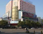 漢庭優佳酒店(海寧火車站店)