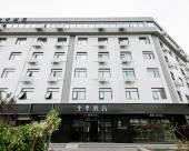 全季酒店(天津土城地鐵站店)
