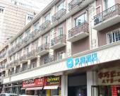 漢庭酒店(上海外灘雲南南路店)
