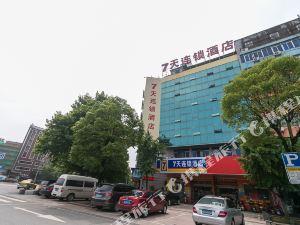 7天連鎖酒店(金華火車西站店)