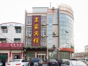 延津皇家賓館