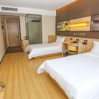 IU酒店(廣州體育中心林和西地鐵站店)酒店預訂