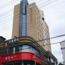 臨海天脈假日酒店
