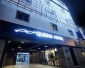 釜山西面女王酒店