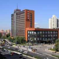 北京山西(金輦)大廈酒店預訂
