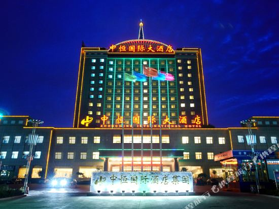 Zhongheng International Hotel