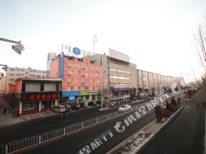 漢庭酒店(烏蘭察布民建路店)