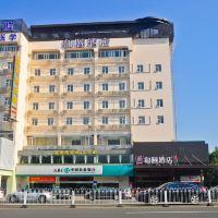 和頤酒店(廣州琶洲會展中心店)酒店預訂