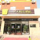 7天連鎖酒店(梁山錦繡城店)