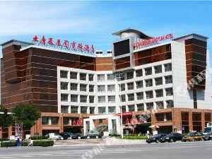 唐山大唐鳳凰園商務酒店