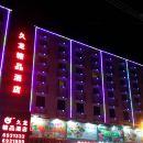 銅仁石阡久龍精品酒店