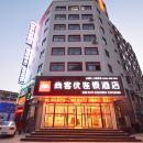鄭州尚客優酒店方特綠博園店