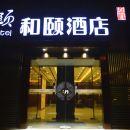 北京燕莎和頤酒店(Yitel Beijing Yansha)