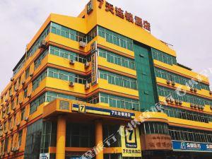 7天連鎖酒店(淄博火車站店)