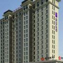 上海張江園區和頤酒店