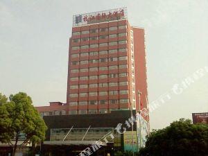 枝江國際大酒店