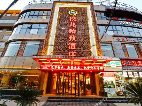Xi 39 an datang west market west xi 39 an hotels reservations for Boutique hotel xian