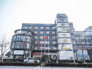 星程酒店(平湖新天地店)