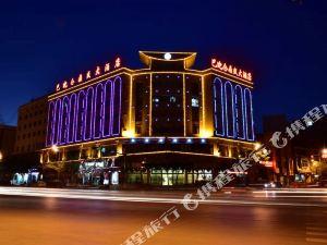 師宗巴比侖鼎盛大酒店