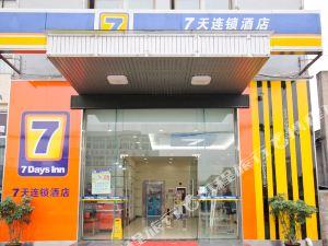 7天酒店舒城梅河東路店