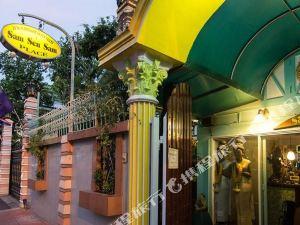 山姆森山姆普拉斯酒店(Samsen Sam Place)