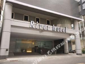 高雄河堤美學商旅(The Riverside Hotel Esthetics)
