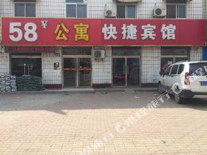 滄州五八快捷賓館