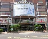 高雄皇家尊龍大酒店(原尊龍大飯店)