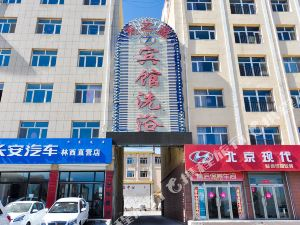 林西天之藍賓館