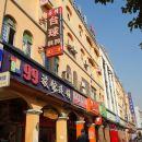 99旅館連鎖(上海虹橋機場一店)