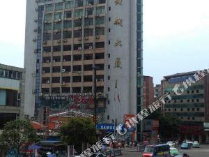 內江甜城大廈賓館
