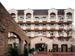 北戴河sala私人酒店