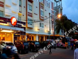 棉蘭德普利馬酒店(D'Primahotel Medan)