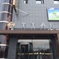 全季酒店(北京朝陽公園店)酒店預訂