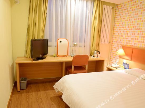 Home Inn (Beijing Tsinghua University East Gate)