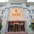 鄭州錦尚商務酒店機場店