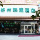 格林聯盟酒店(北京豐北橋店)(GreenTree Alliance Hotel (Beijing Fengbeiqiao))