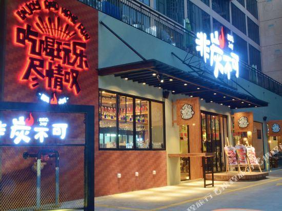 珠海棕泉水療酒店(Palm Spring Hotel)餐廳