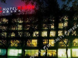 北京木棉花酒店(Hotel Kapok)
