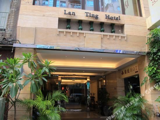 台北蘭庭商務旅店