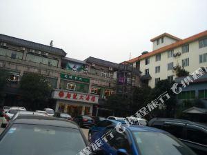 雅安尚稷漢嘉酒店