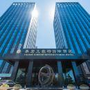 鄭州泰宏文森特國際酒店