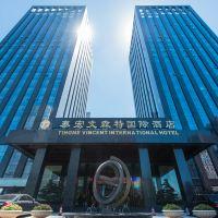 鄭州泰宏文森特國際酒店酒店預訂